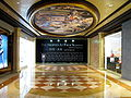 Access To The Shoppers At Four Seasons Macao.jpg