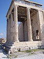 Acropolis, Atenas, Grecia - panoramio (1).jpg