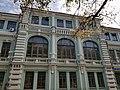 Administration building in Poltava.jpg