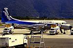 Air Nippon YS-11 JA8730 at HCH (26313357256).jpg