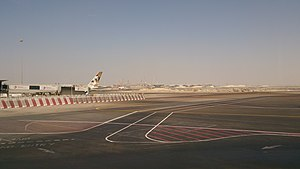 Abu Dhabi International Airport - Image: Airport Area Abu Dhabi United Arab Emirates panoramio