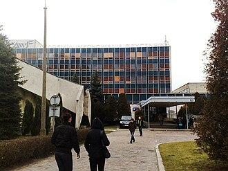 University School of Physical Education in Krakow - Image: Akademia Wychowania Fizycznego w Krakowie wejście główne