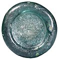 Al-Walid ibn Abdul-Rahman - Inscribed Pound Weight - Walters 476 - Top edited.jpg