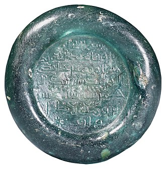 Yazid III - Pound weight's inscription, stamped on top in an angular script known as kufic, evokes Yazid III.