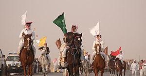 Image:Al Ghadha