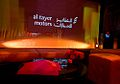 Al Tayer Motors Unveils the Jaguar F-TYPE in Dubai (8838222009).jpg