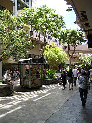 Ala Moana Center - Central promenade of Ala Moana Center