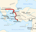 Alexander III Pella-Halicarnasse-el.png