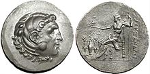 Poshumous Alexander the Great tetradrachm from