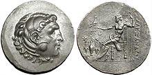 Poshumous Alexandre, o Grande tetradrachm de