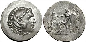 Alexander the Great tetradrachm from the Temnos Mint