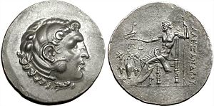 Tetradrachm - Tetradrachm struck at the Temnos mint circa 188-170 BC, showing Alexander the Great in the guise of Heracles and Zeus seated