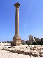 Alexandria - Pompey's Pillar - standing alone