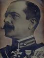 Alfredo Augusto de Albuquerque - Regimento de Lanceiros n.º 2.png