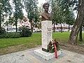 Alisher Navaiy in Minsk.jpg