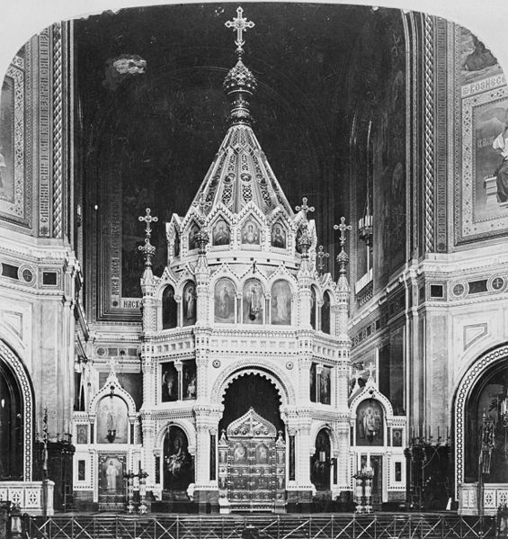 File:Altar Cathedral of Christ the Saviour c1902 LOC 3c17005u.jpg