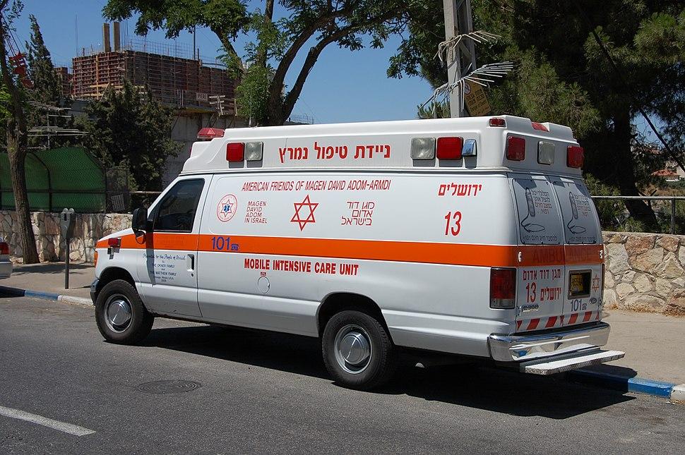 Ambulance magen david red jerusalem efi elian