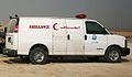 Ambulance of the Red Crescent.JPG