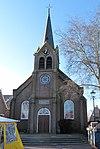 foto van Inventaris van de Hervormde Kerk
