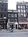 Amsterdam, Paleisstraat 19.jpg