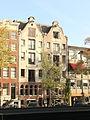 Amsterdam - Nieuwe Keizersgracht 41-43.jpg