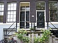 Amsterdam Bloemgracht 83 and 85 doors.jpg