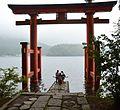 An accidental ceremony - Flickr - odako1.jpg