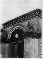 Ancienne école vétérinaire Toulouse portail.png