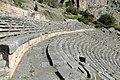 Ancient Greek theatre of Delphi - diazoma.jpg