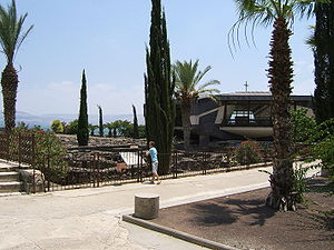 Ruins of ancient Capernaum on north side of th...