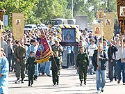 Annual procession with the Albazin icon