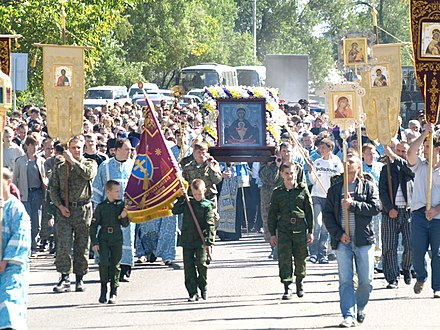 Annual procession with the Albazin icon, Jewish Autonomous Region, Russian Far East. Annual procession with the Albazin icon.jpg