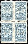Antioquia 1903-04 5c Sc146 block of four.jpg