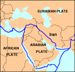 2013 Saravan earthquake - Arabian plate boundaries with the Eurasian, African and Indian plates