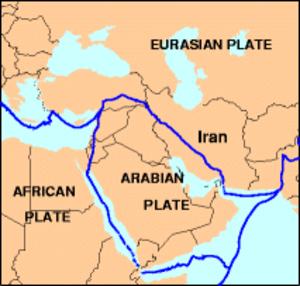 2013 Saravan earthquake - Arabian plate boundaries with the Eurasian, African and Indian plates