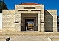 Archaeological Park Paphos Cyprus 01.jpg