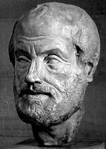 "Aristotle famously described a force as anything which causes an object to undergo ""unnatural motion"""