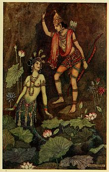 Arjuna and river Nymph.jpg
