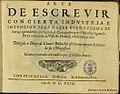 Arte de escreuir con cierta industria e invención 1599.jpg