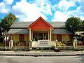 Asrama Rahadi Osman 1 Yogyakarta.jpg