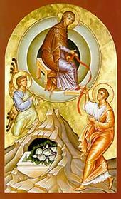 742132a34 أيقونة بيزنطية تظهر انتقال مريم العذراء، وتعطي زنار ثوبها للقديس توما أحد  الاثني عشر، لا يزال حسب التقليد، الزنار محفوظًا في كنيسة سيدة الزنار، حمص،  سوريا.