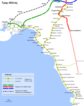 Image illustrative de l'article Tramway d'Athènes