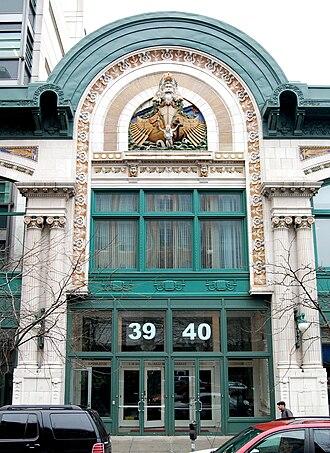 Audubon Ballroom - Entrance to the Shabazz Center