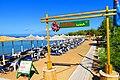 Aupa beach - panoramio.jpg