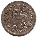 Austria-coin-1916-10h-VS.jpg