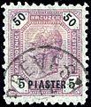 Austria Levant 1891 Sc27Pre.jpg
