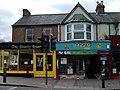 Autre temps, autre moeurs in Cowley Road - geograph.org.uk - 722968.jpg