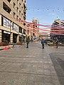 Avenue du Nord (Erevan) - décorations du 2800e anniversaire - 2.JPG