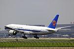 B-2054 - China Southern Airlines - Boeing 777-21B - SHA (9674891913).jpg
