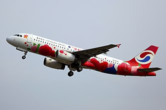 """Chongqing Airlines - The Chongqing Airlines Airbus A320 in """"Happy Chongqing"""" livery"""